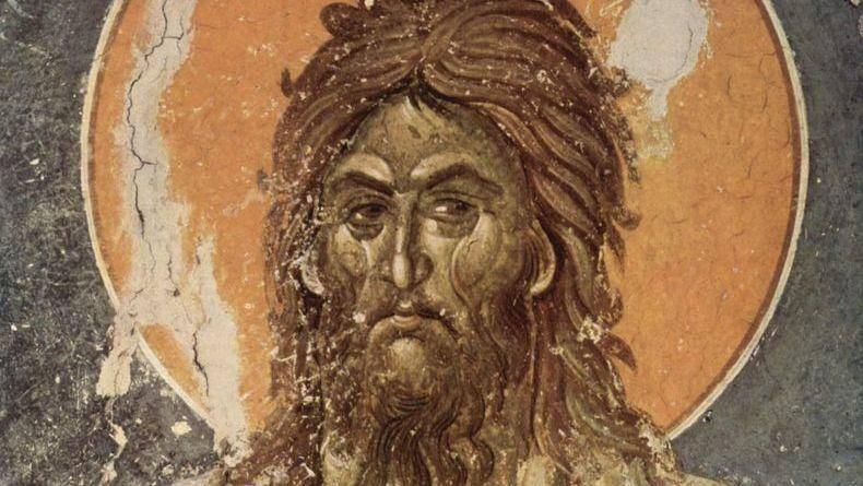 История и запреты Дня Усекновение главы Иоанна предтечи