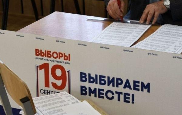 """Стало известно, сколько мандатов получит """"Единая Россия"""" в новом составе Госдумы"""