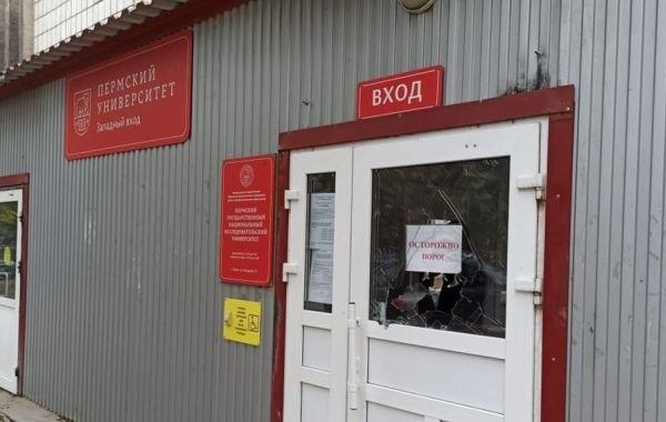 В Перми возросло число пострадавших в результате стрельбы в ВУЗе