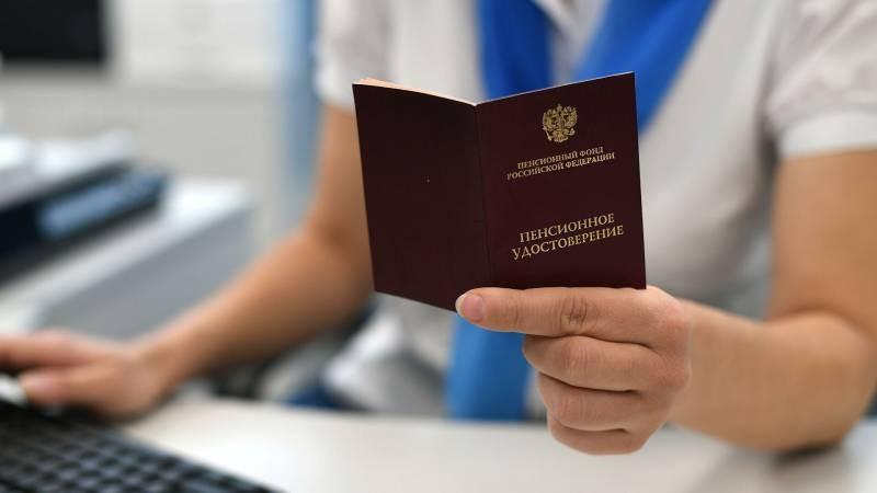 Правительство не поддержало законопроект ЛДПР об индексации пенсий работающим пенсионерам