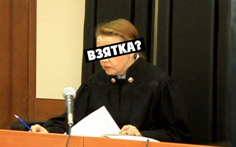 Лидер ОПГ «Индейцы» пытается обелить свое имя с помощью местного судьи Новокуйбышевска Натальи Бегишевой