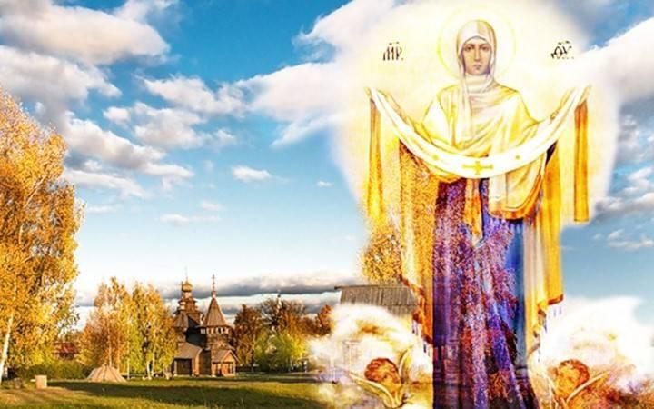 На праздник Покров Пресвятой Богородицы традиционно пекут блины